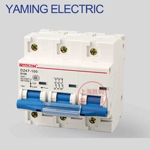 P233 DZ47-100 3P 400V 80A/100A/125A household Leakage protection Electrical Mini Circuit breaker MCB Factory directly недорого