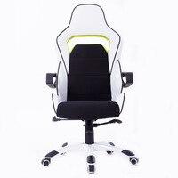 Высокое качество электронных спортивный стул домашний офис компьютерный стул многофункциональный ВЦБ Интернет игры Спортивные сидения