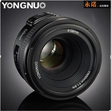 Original YONGNUO Lens YN50 mm YN50mm F1.8  Camera Lens for Canon Canon EF for Nikon Nikon F DLSR Camera Lens free shipping original digital camera accessories for canon sx10 lens zoom lens