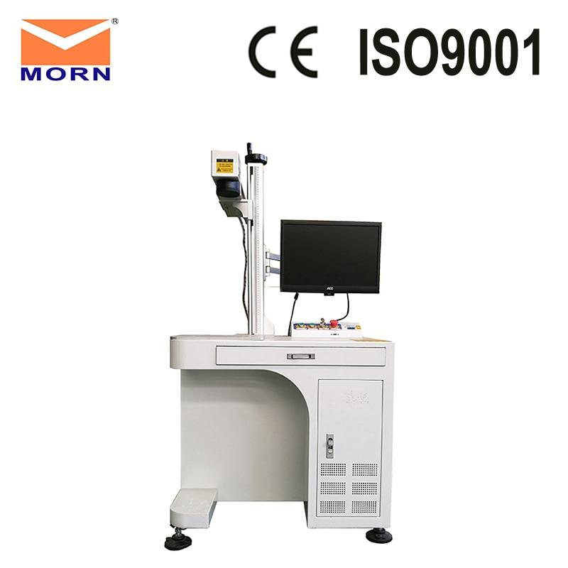Fiber Laser Marking Machine 30W Laser Engraving Machine Aluminum 2D Working Table
