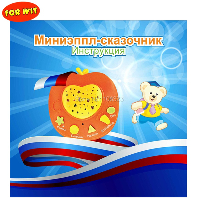 Hot Russian Apple Stories Teller LED Light Projection,Russia Baby Story Learning Machine,Children Best Educational Learning Toys