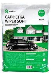 Napkin GRASS WIPER SOFT microfiber 40*40 cm (IT-0352) салфетка grass profi it 0327