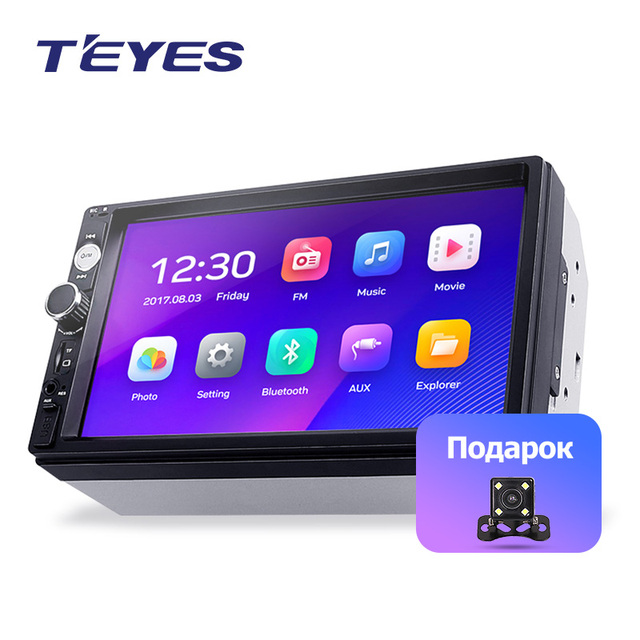 "Teyes Universal 2 din Car Multimedia Player Autoradio 2din Stereo 7"" Touch Screen Video MP5 Player Auto Radio Backup Camera"