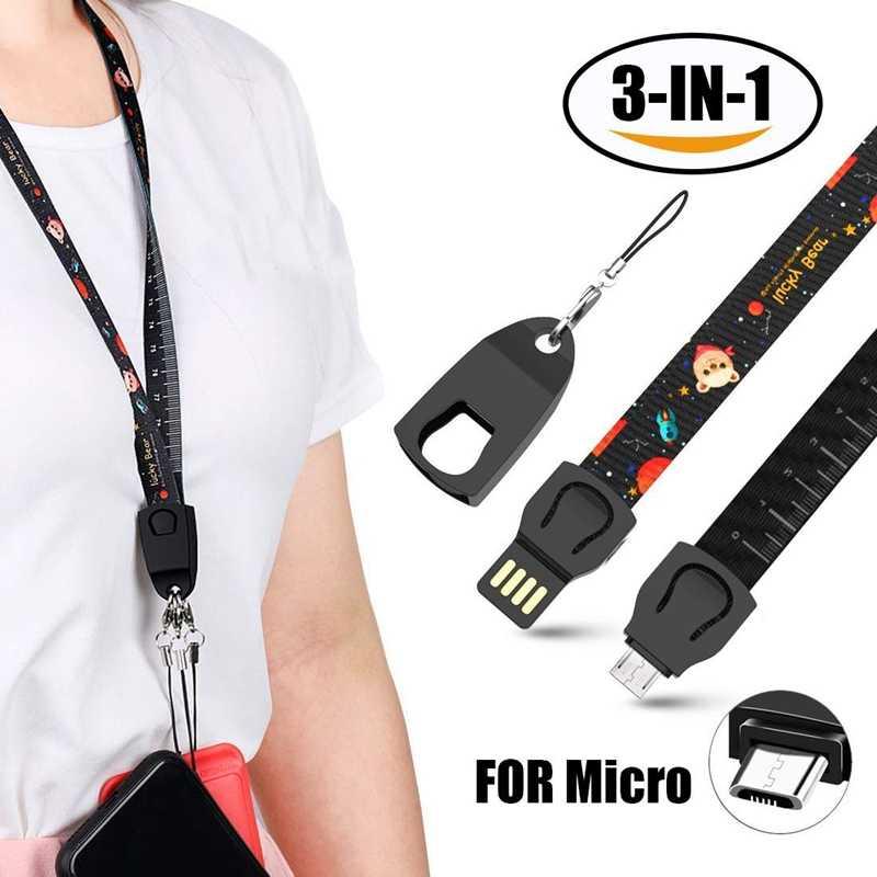 携帯電話ストラップストラップマイクロ USB 充電ケーブル、 33.5 インチ定規ランヤードネック充電器のコード電話/キー/キーホルダー/臥 #8