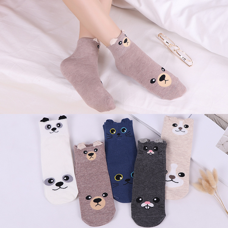 Lovely Animal Cotton Socks Breathable Kawaii Cartoon Casual Collocation Ladies Funny Cute