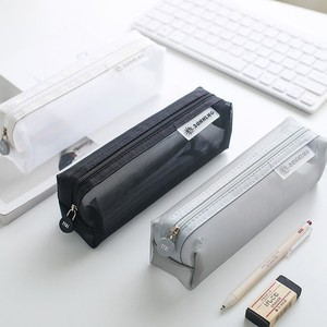 Kawaii Cute Solid Color Transparent Mesh Pencil Case School Student Supplies Pen Box Pen Bag Stationery Storage Bag 05170(China)