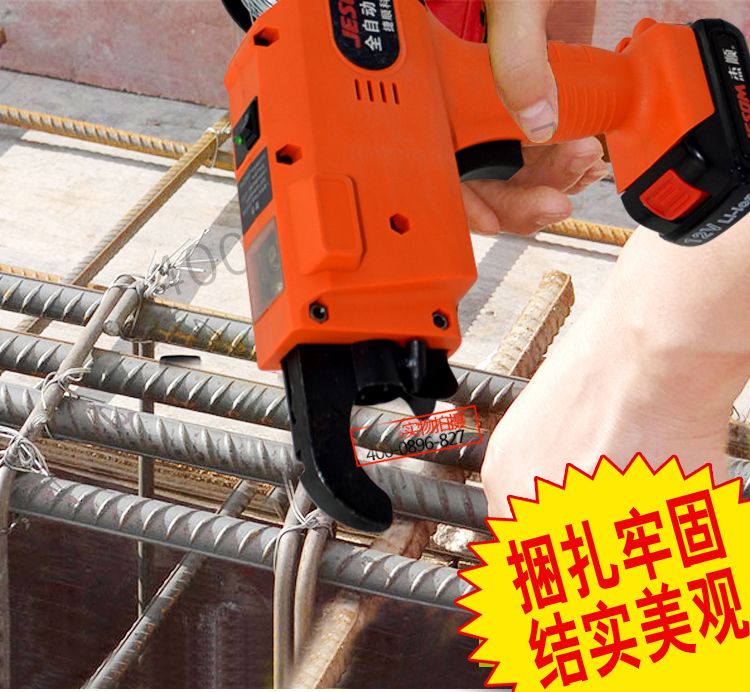 Ebar  Strapping Machine Full-automatic  Binding  Mr. Silk Machinerechargeable Batteries Building Power Tool Handheld