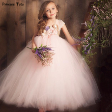 Beige, Lilac, Blush Pink Flower Girl Tutu Dress One Shoulder Lace Princess Ball Gown Dress for Girls Kids Party Wedding Dresses