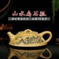 Сто верим  темно-красный эмалированный керамический чайник  Исин сырой чайник  руда  Секция грязи  пейзаж  плоский каменный горшок  чайник  ч...