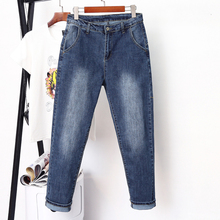 Blue Jeans For Women High Waist Harem Mom Jeans Spring 2019 New Plus Size Washed Jeans Loose Denim Pants