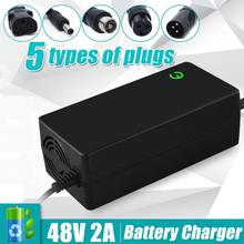 48V 2A Light Lithium Battery Charger Electric Bicycle Bike Scooter Charger Power Supply Balance Car Charging Equipment(China)