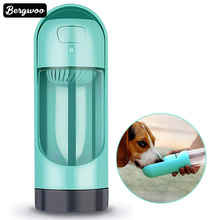 Dog Feeding Portable Pet Water Bottle Outdoor Drinking Dispenser  Activated carbon filter water bottle