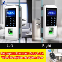 fingerprint lock Office glass door single/double password card remote sensing control electronic access