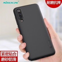 NILLKIN for Xiaomi Mi 9 Case SE Cover Super Frosted Shield Hard PC Back Mi9 Explorer