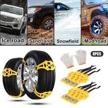2018 New Universal Car Antiskid Chain Cowhells Material Non-slip Nails Tire Chains Snow Chai for Ice And Snow Removal 11.11