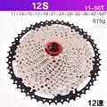 Высокоскоростная кассета BOLANY  11-50 т  широкое передаточное число  горный велосипед  MTB  велосипедная кассета  маховик  Звездочка для M7000 M8000