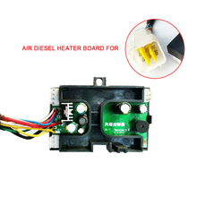 Air Diesel Heater Control Board For 12v 5kw Diesel Parking Heater Car Heater Board diesel fan heater parma tpdk 30 p hotplate facility heater area heater space heater