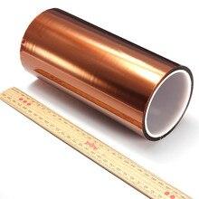 Высокотемпературная термостойкая полимидная лента, изоляционная полимиидная пленка, клейкая лента, 200 мм х 100 футов