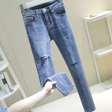 New Fashion Spring Skinny Denim Pencil Jeans Woman Elastic High Waist Trousers Ripped Hole Blue Stretch Washed Jeans Female цена