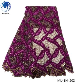 BEAUTIFICAL  nigerian lace fabric 2019 french lace with velvet lace embroidered stones tulle french fabric african lace ML41N42