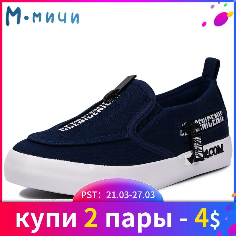 Mmnun خريف 2018 الأطفال أحذية الأولاد تنفس قماش أحذية رياضية لينة الانزلاق على أطفال أحذية الفتيان الذين تتراوح أعمارهم بين 4-8 حجم 26-31 ML1803C