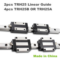 High quality 25mm Precision Linear Guide 2pcs TRH25 600 to 1000mm Linear guide rail+4pcs TRH25B or TRH25A linear slide block