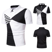 New mens summer casual breathable black and white stitching short sleeve