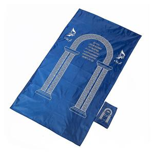 Image 2 - Muslim Portable Travel Worship Mat 105x60cm Waterproof Aanbidding Prayer Mat Rain Cloth Simple Blanket Pocket Pad Muslim Gifts