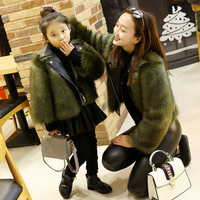Korean Faux Fur Coat Jacket Family Outfits Elegant Green Fake Fur Overcoat Artificial Leather Mother And Daughter Outwear Black