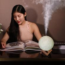 880mL Humidifier 3D Moon Lamp Aroma Esse