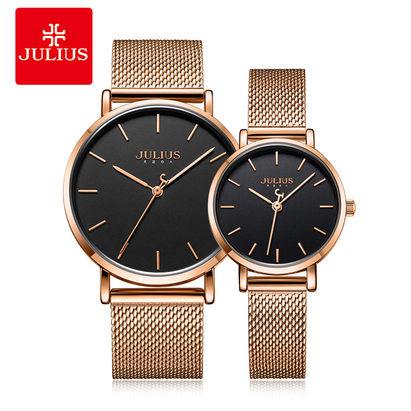 Ultra Thin Men's Watch Women's Watch Japan Quartz Couple Hours Fashion Stainless Steel Bracelet Lover's Birthday Gift Julius Box