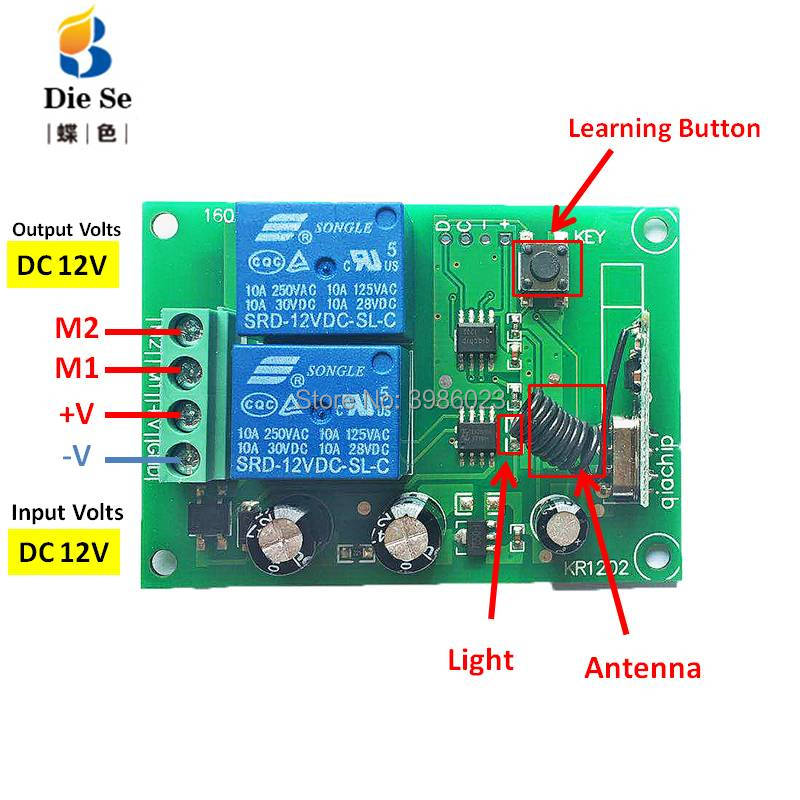 433MHz Universal RF Remote Control Switch DC 12V 2CH Relay Receiver Module 433Mhz Universal Wireless Remote Control Switch
