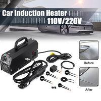 2000W Multifunction Car Induction Heater Repair Machines Tool Paintless Removing for Car Repair Removal of Dents Car Body Repair