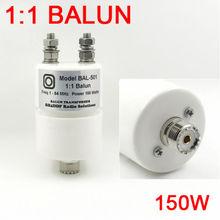 1:1 BALUN Resistere potenza 150W SSB, PEP 250W per la radio e QRP Ricevitore Onde Corte balun antenna balun