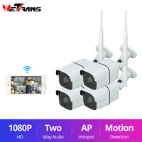 wetrans camera wifi security CCTV system 2MP video alarm camera surveillance P2P wireless 3.6mm lens waterproof outdoor audio