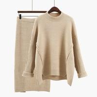 LANMREM 2018 Women Autumn Winter Knitting Suit O neck Long Sleeve Pullvoers Casual Sweater Elastic Skirt Female Dress Set KB103