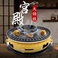 Корейская печь для жарки  японская сверхмощная чугунная печь для барбекю  древесный уголь  японская Бытовая плита для барбекю  гриль  сковор...