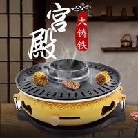 Корейский жаркое печь японский тяжелых Печка из чугуна уголь для барбекю огонь японский бытовой принадлежности для шашлыков Плита Гриль ск