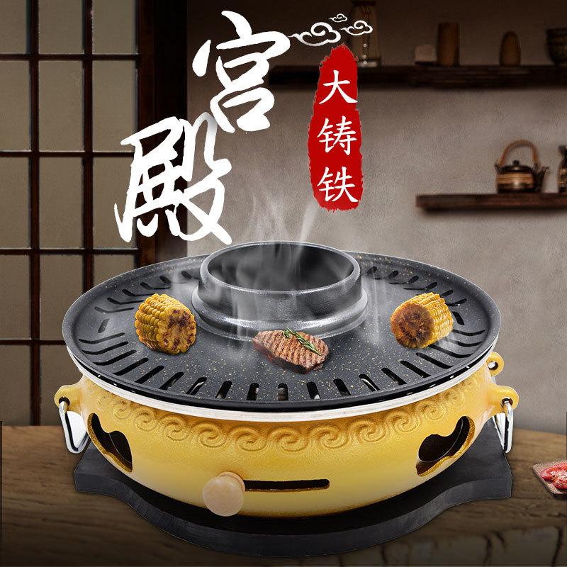 Four à rôtir coréen four en fonte résistant japonais barbecue feu de charbon de bois domestique japonais barbecue poêle gril poêle barbecue maille