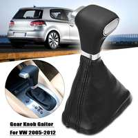 Automatic Gear Shift Knob Gaiter Boot Cover Shifter Lever Knob For VW Tiguan 2005 2012 Black PU Leather Gear Knob Gaitor