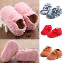 Для младенцев, одежда для малышей для мальчиков и девочек, мягкая подошва обувь для самых маленьких кроссовки для новорожденных и детей до 18 месяцев однотонные сапоги с бахромой теплые Ленточки Симпатичные и удобные туфли