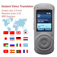 Portable Wifi Device Smart Voice Translator 2.4 Inch Screen 16 Languages Instant Voice Translation Travel Learn Business Meeting
