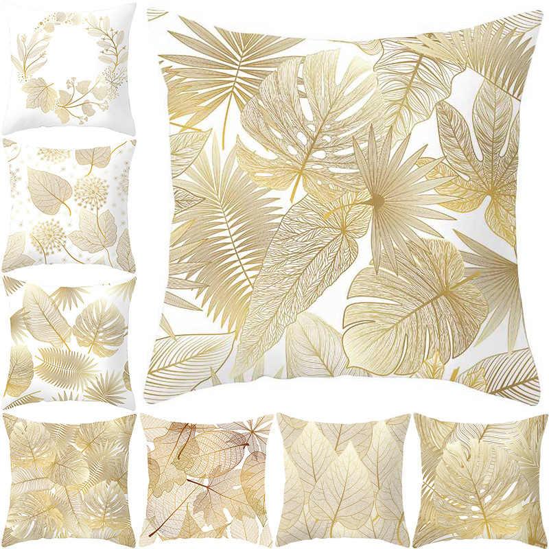 黄金の花葉枕ケース 45*45 ポリエステルホームスロー枕ソフト装飾枕ソファチェア枕ケース