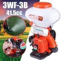 26L сельскохозяйственный распылитель для пыли, бензиновый распылитель, 3WF 3B, ранцевый воздуходув, фоггер, товары для борьбы с вредителями, сад