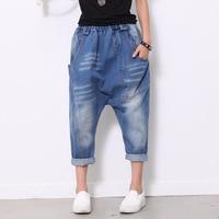 #1040 Harem Jeans Women Loose Bleach Wash Elastic High Waist Loose Plus Size Wide Leg Jeans Female Vintage Big Pockets Denim S L