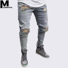 4f5fcda013 Moomphya 2019 nuevo rasgado agujeros cuero vintage skinny jeans hombres  Streewear hip