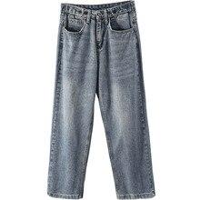 Spring Autumn Boyfriend Jeans For Women High Waist Blue Jeans Female Pockets Casual Wide Leg Pants цена и фото