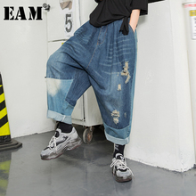 [EAM] New Trousers Wide