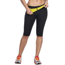 High Quality Womens Slimming Pants Thermo Neoprene Sweat Body Shapers Fitness Stretch Control Panties Waist Slim