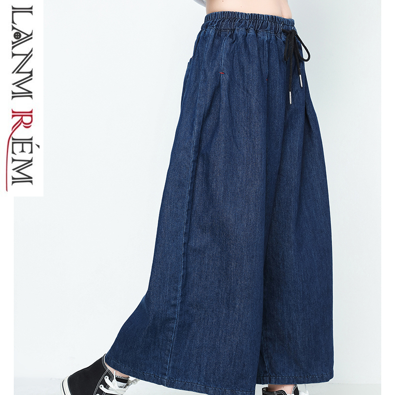 LANMREM 2019 New Spring High Elastic Waist Drawstring Blue Denim Loose   Wide     Leg     Pants   Women Trousers Fashion Casual Jeans JE600